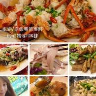 京典粵菜海鮮館