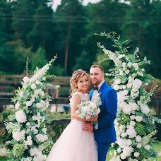 Bryllupsfotograf Nataliya Dubinina (NataliyaDubinina). Bilde av 15.11.2016