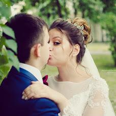 Wedding photographer Anastasiya Vorobeva (TasyaVorob). Photo of 21.09.2018