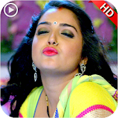 Bhojpuri Video Songs HD