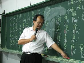 Photo: 20110905應用客語(中高級檢定考課程)001