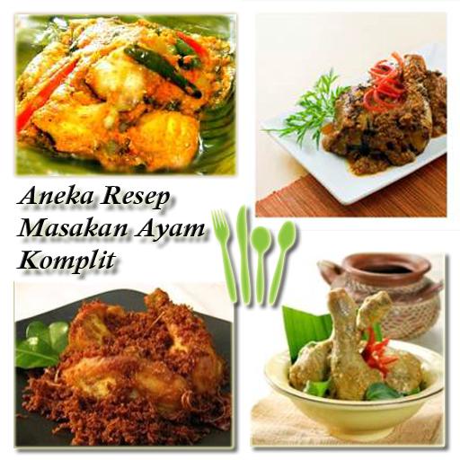 Aneka Resep Ayam Spesial