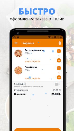 Раз Два Пицца | Гомель
