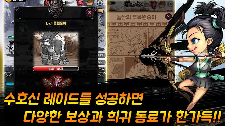 카툰던전:인디게임키우기 screenshot
