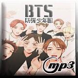 BTS Music Full Album
