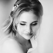 Wedding photographer Ekaterina Trunova (cat-free). Photo of 22.05.2018