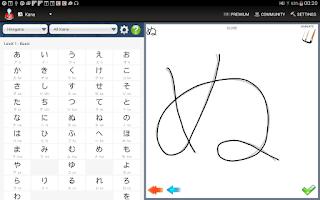 Screenshot of JA Sensei - Learn Japanese