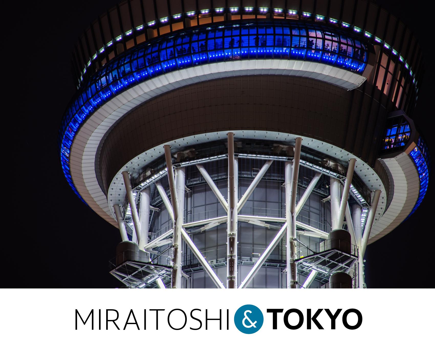 Photo: 「夜空に浮かぶ展望台」 / Observation deck floating in the night sky.  この1枚は 2014年の2月にIsland Galleryで開催された Takahiro Yamamotoさんに選ばれた25人による グループ写真展「東京二十五夜物語」で 初めてこのギャラリーで展示させていただいた1枚です。  この時は東京の夜景というテーマで 私も小鳥ではなくスカイツリーの作品を展示しました。  それから夏には三人写真展に参加させていただき、 その後も25人展などのグループ展への参加がありました。  そして明後日の20日の金曜日から10日間、 個展と言う形で このギャラリーを私の写真だけ埋め尽くします。  最初は25分の1だったのが、 1分の1になります。  アートフォトという 日本ではまだまだアートとしての認知の弱い分野を 底上げしようと 日本内でもその先頭を走っている このIsland Galleryで個展できること、 ほんとに最高の喜びです。  ここまで来れたのは ほんとにたくさんの方との縁から、 応援と支え、 みなさんの力を少しずつ 分けてもらえたおかげだと思います。  もちろんまだ写真家としては 駆け出しで、 更なる精進が必要だと思います。  ただ大きな一歩の晴れ舞台 その成果をぜひ見にきていただきたいです。 引き続き未来を見つめ 地に足をつけながら歩んでいきます。  明後日より東京京橋にあるIsland Galleryで みなさんのご来廊をお待ちしています。  #andtokyo #CoolJapan #100Tokyo  大塩貴文 写真展『まなざし』 2015年11月20日[金]-29日[日] < http://islandgallery.jp/12134 >