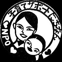 日南市ファミリー・サポート・センター(公式)