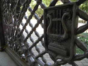 Photo: кованый элемент Музыкальной беседки #чудесаставрополья #блогтур