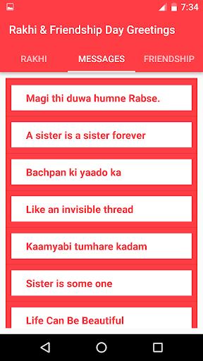 Rakhi & Friendship Day Greetings 1.2.1 screenshots 3
