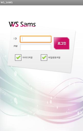 WS-SAMS