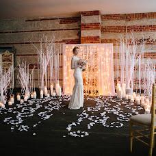 Wedding photographer Ekaterina Matveenko (MatveenkoE). Photo of 18.03.2016
