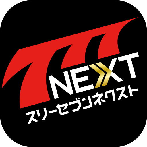 【777NEXT�.. file APK for Gaming PC/PS3/PS4 Smart TV