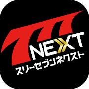 [777next basic Free pachislot and pachinko slot game MOD + APK