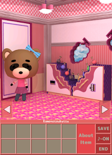 Chotto Escape 008- screenshot thumbnail