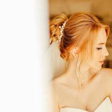 Wedding photographer Darina Valuyskaya (vdarina). Photo of 31.10.2018