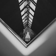 Wedding photographer Jeyson Becerra (jeysonbecerra). Photo of 21.09.2017