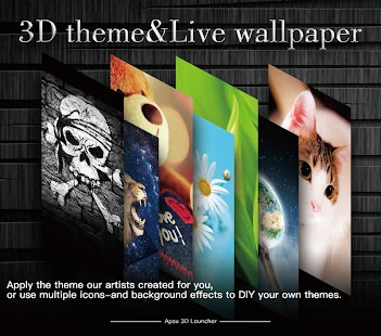APSU Launcher 3D - themes, wallpapers, efficient Screenshot