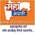 MahaBharti महाभरती-सर्व नवीन जाहिराती-सरकारी नोकरी icon