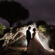 Wedding photographer João Ferreira (fotoferreira). Photo of 14.02.2018
