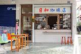 漢神巨蛋購物廣場