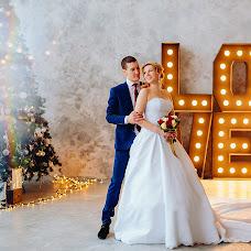 Wedding photographer Danila Pasyuta (PasyutaFOTO). Photo of 27.12.2018