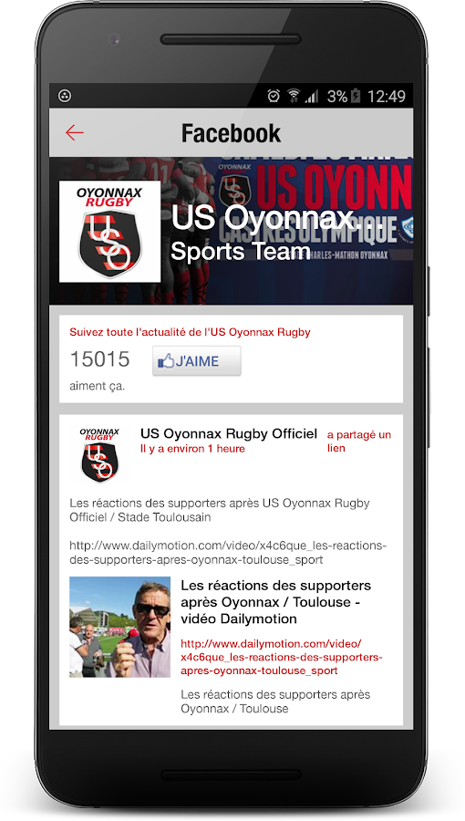 USO Oyonnax Rugby- screenshot