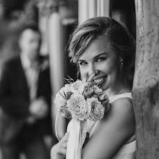 Wedding photographer Daniil Avtushkov (Avtushkov). Photo of 18.04.2017