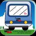 Taipei MRT Route Map icon
