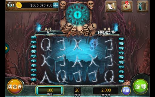 玩免費博奕APP|下載夜夜惊悚老虎机(Creepy Slots) app不用錢|硬是要APP