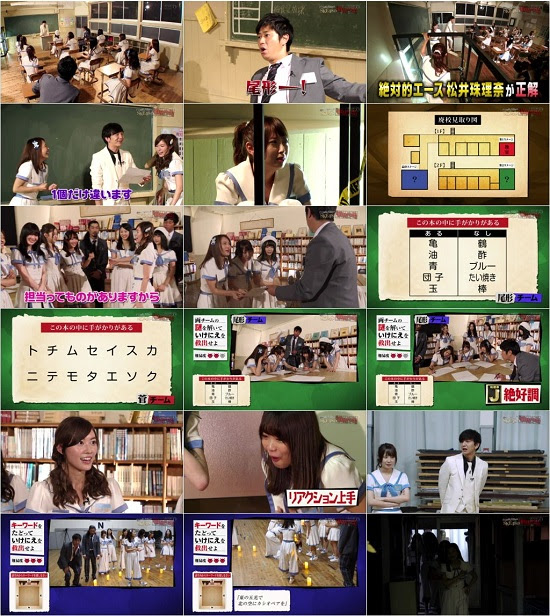 (TV-Variety)(720p) 謎解きバラエティー SKE48の「救出せよ!!」 170928