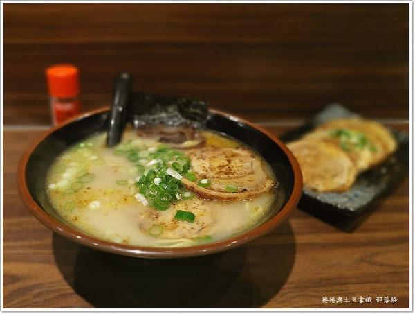 目黑拉麵。日本老闆道地口味