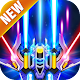 Galaxy Attack - Infinity Air Shooter for PC-Windows 7,8,10 and Mac