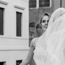 Wedding photographer Marta Rurka (martarurka). Photo of 10.12.2018