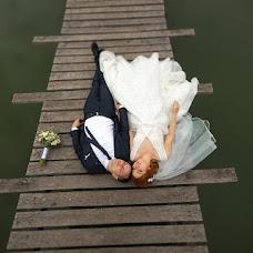 Wedding photographer Gregori Moon (moonstudio). Photo of 13.09.2017