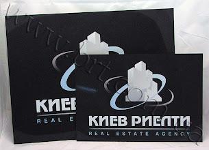 Photo: Табличка на входе в офис для агентства недвижимости Киев Риелти. Металл, полноцветная печать