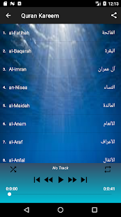 Download الشيخ صلاح بوخاطر قرآن كريم كامل بدون إنترنت For PC Windows and Mac apk screenshot 6