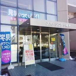 墨田区スポーツプラザ梅若の外観