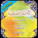 Amsilatut Tasrifiyah Terjemah icon