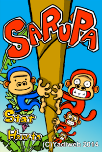 SARUPA- screenshot thumbnail