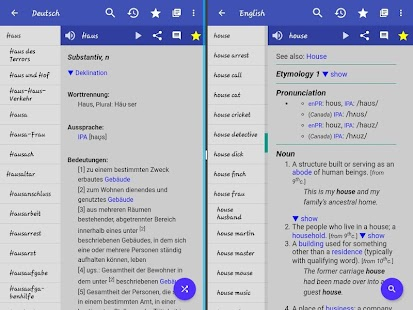 English Dictionary - Offline- screenshot thumbnail
