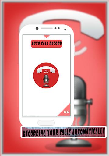 Auto Call Record