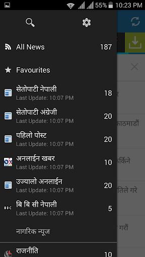 Nepali News 2015