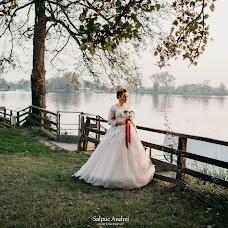 Wedding photographer Andrei Salpuc (AndreiSTudio). Photo of 25.10.2018
