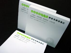 Photo: 博客來網路書店 7.5x7.5 cm 便利貼