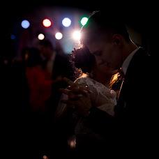 Wedding photographer Marek Kielbusiewicz (MarekKielbusiew). Photo of 16.03.2018