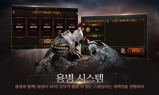 레이븐: KINGDOM screenshot 4