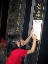 Photo: 寺廟2