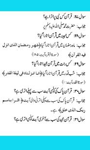 General Islamic Knowledge Book : Urdu Zakheera2018 - náhled